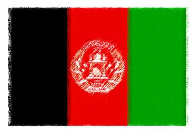 アフガニスタン・イスラム共和国の国旗-パステル