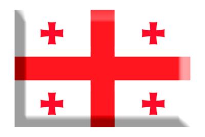 ジョージアの国旗-板チョコ