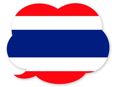 タイ王国の国旗-吹き出し