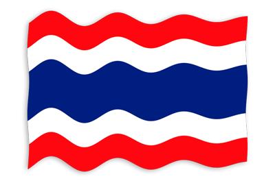 タイ王国の国旗-波