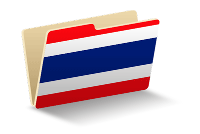 タイ王国の国旗-フォルダ