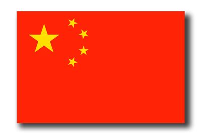 中華人民共和国の国旗-ドロップシャドウ