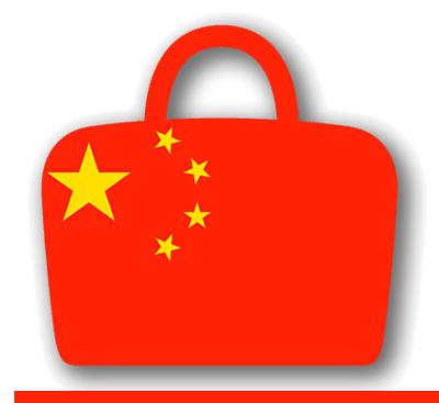 中華人民共和国の国旗-バッグ
