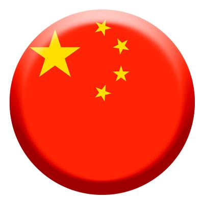中華人民共和国の国旗-コイン