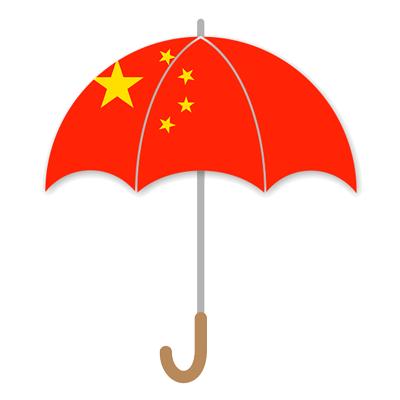 中華人民共和国の国旗-傘