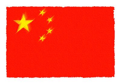 中華人民共和国の国旗-パステル