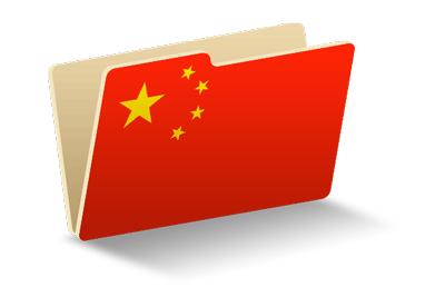 中華人民共和国の国旗-フォルダ