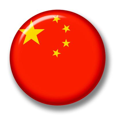 中華人民共和国の国旗-缶バッジ
