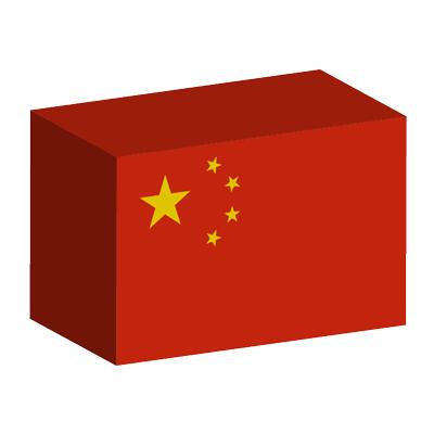 中華人民共和国の国旗-積み木