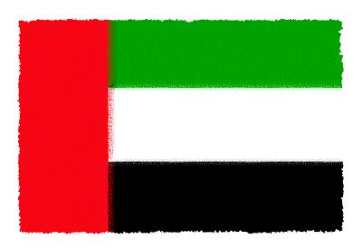 アラブ首長国連邦の国旗-パステル