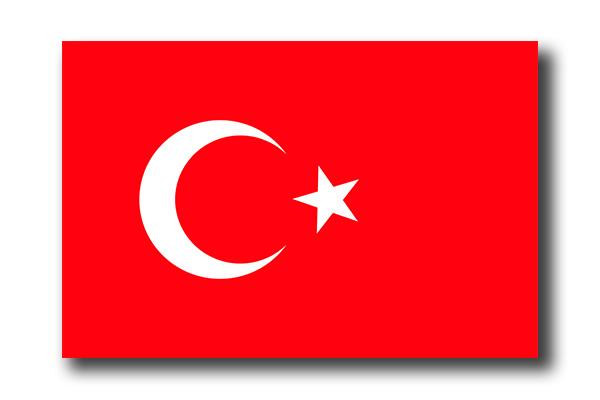 トルコ共和国