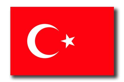 トルコ共和国の国旗-ドロップシャドウ
