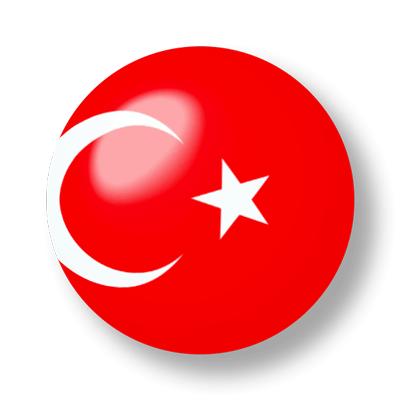 トルコ共和国の国旗-ビー玉