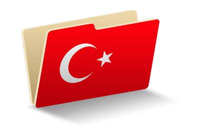 トルコ共和国の国旗-フォルダ