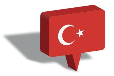 トルコ共和国の国旗-マップピン