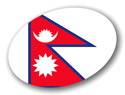 ネパール連邦民主共和国の国旗-楕円
