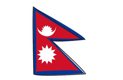 ネパール連邦民主共和国の国旗-グラフィティ