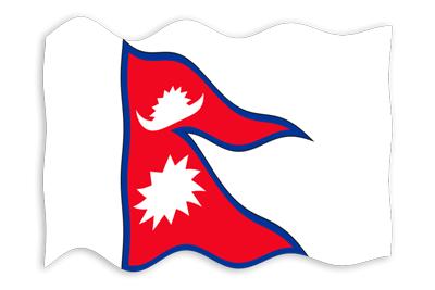 ネパール連邦民主共和国の国旗-波