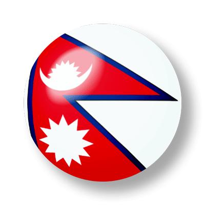 ネパール連邦民主共和国の国旗-ビー玉
