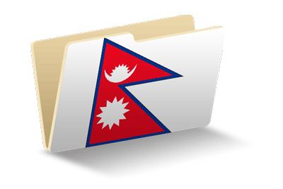 ネパール連邦民主共和国の国旗-フォルダ