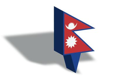 ネパール連邦民主共和国の国旗-マップピン