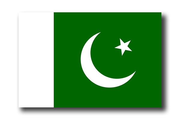 パキスタン・イスラム共和国