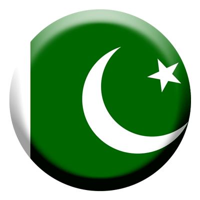 パキスタン・イスラム共和国の国旗-コイン