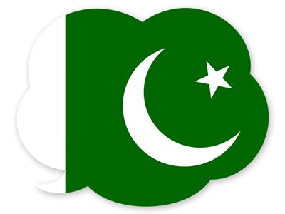 パキスタン・イスラム共和国の国旗-吹き出し