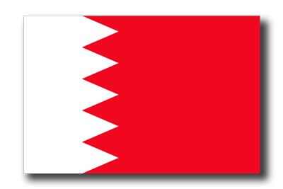 バーレーン王国の国旗-ドロップシャドウ