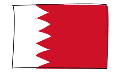 バーレーン王国の国旗-グラフィティ
