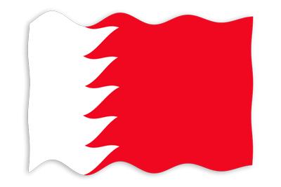 バーレーン王国の国旗-波