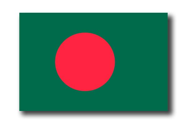 バングラデシュ人民共和国