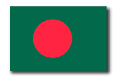 バングラデシュ人民共和国の国旗-ドロップシャドウ