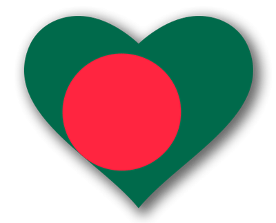 バングラデシュ人民共和国の国旗-ハート