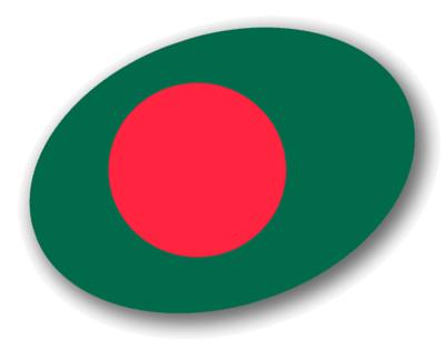バングラデシュ人民共和国の国旗-楕円