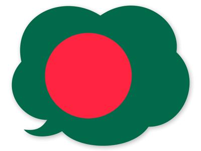 バングラデシュ人民共和国の国旗-吹き出し