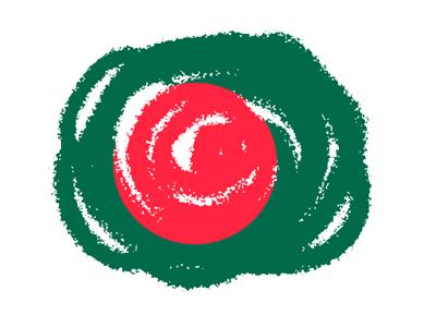 バングラデシュ人民共和国の国旗-クラヨン2