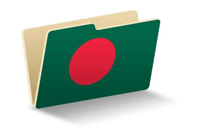 バングラデシュ人民共和国の国旗-フォルダ