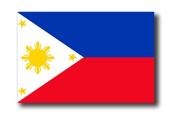 フィリピン共和国