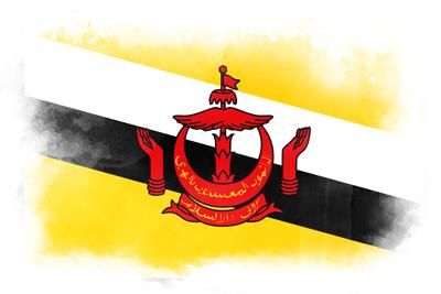 ブルネイ・ダルサラーム国の国旗-水彩風