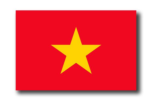 ベトナム社会主義共和国