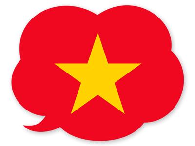 ベトナム社会主義共和国の国旗-吹き出し
