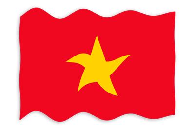 ベトナム社会主義共和国の国旗-波