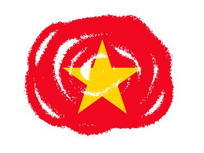 ベトナム社会主義共和国の国旗-クラヨン2