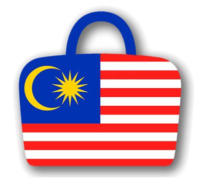 マレーシアの国旗-バッグ