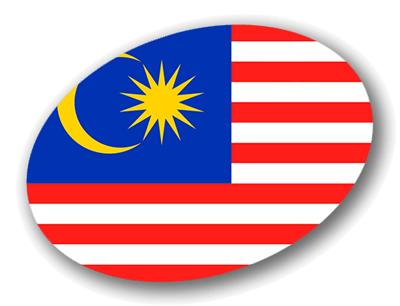 マレーシアの国旗-楕円