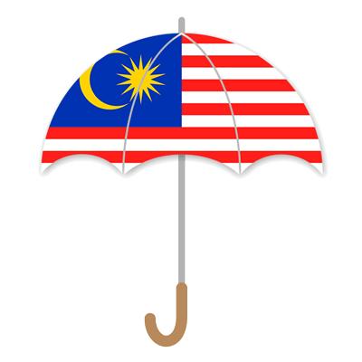 マレーシアの国旗-傘