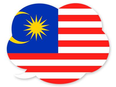 マレーシアの国旗-吹き出し