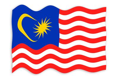 マレーシアの国旗-波