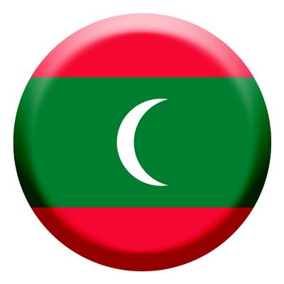 モルディブ共和国の国旗-コイン